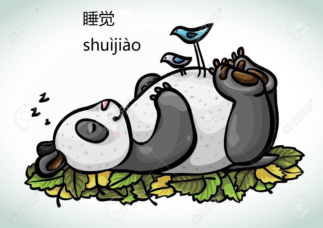 21213128-cartoon-funny-sleeping-panda-and-two-blue-dirds